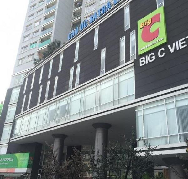 Căn hộ chung cư Satria Citiland Plaza Phú Nhuận